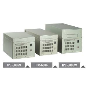 "IPC-6806-25DE 6-slot Wallmount Full Size Chassis, w/o Backplane, 2x3.5"" Drive Bays, 250W Power Supply"