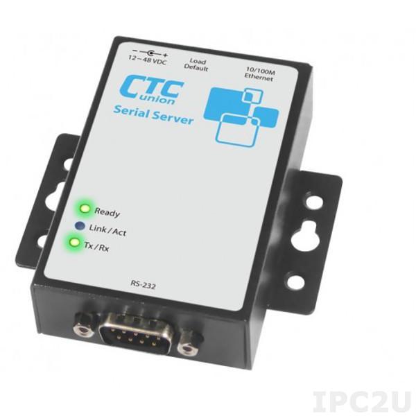 STE100A-232