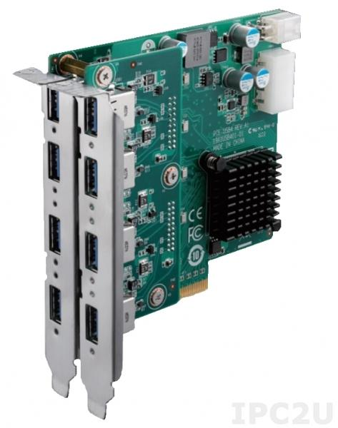 PCE-USB8-00A1E