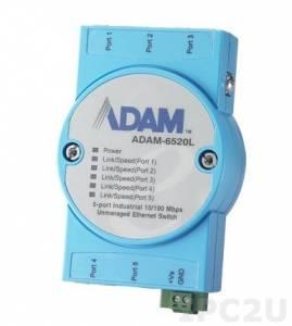 ADAM-6520L-AE